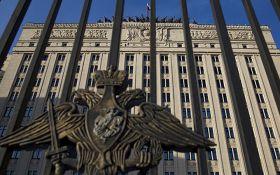 США не здатні зберігати таємницю: в Москві обурилися оприлюдненням секретного листа Генштабу РФ