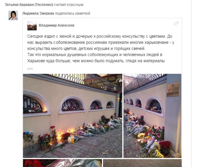 """Затятих любителів Путіна і """"руського миру"""" знайшли ще в одному місті України: стали відомі подробиці (33)"""
