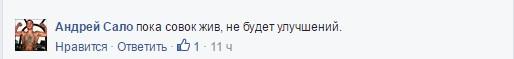 У мережу злили новий компромат на Єфремова: з'явилося відео (1)