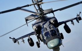 В Сирии разбился российский боевой вертолет, пилоты погибли: росСМИ назвали причину