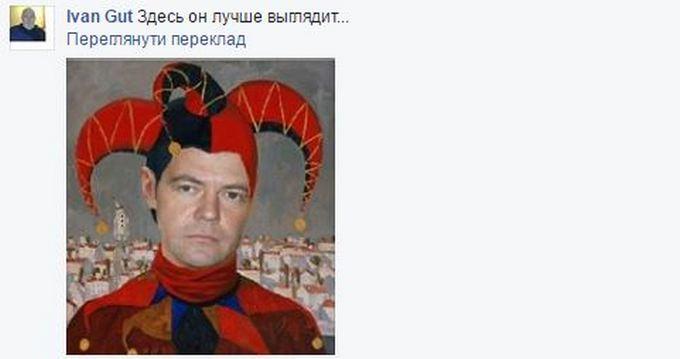Костюмчик з дитячого ранку: соцмережі киплять через смішне фото з прем'єром Росії (2)