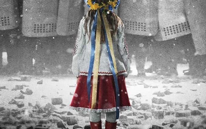 Фильм про Евромайдан показали в Конгрессе США