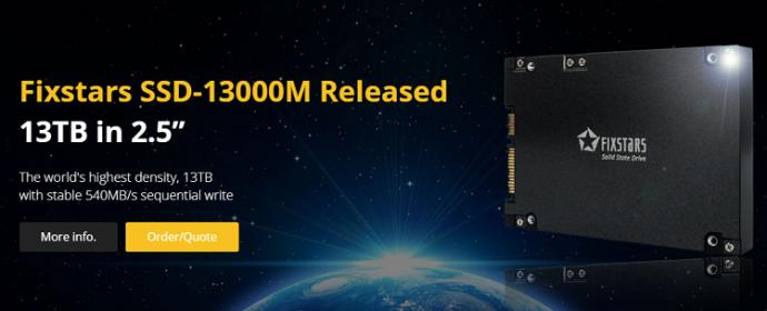 Fixstars анонсировала первый 13-Тбайт SSD в 2,5-дюймовом формате