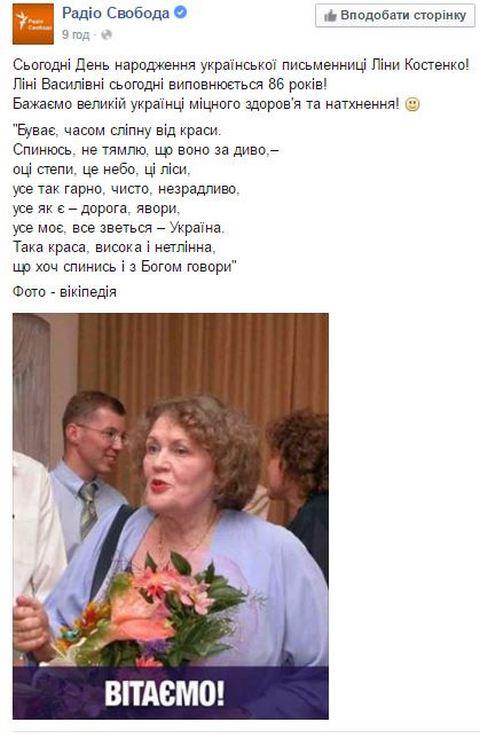День рождения украинской поэтессы вызвал бум в соцсетях (4)