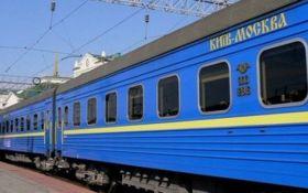 """В """"Укрзализныци"""" опровергли информацию об остановке пассажирских перевозок с Россией"""