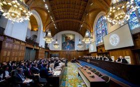 Суд над Россией в Гааге: стало известно, чего уже добилась Украина