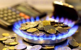 Повышение цен на газ: МВФ выдвинул Украине новый ультиматум