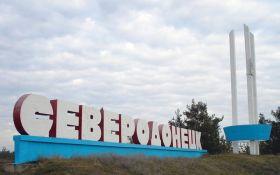 На Донбассе разгорается громкий скандал с женой полицейского начальника: опубликовано видео