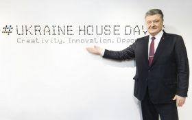 Порошенко выступил с громким заявлением о вступлении Украины в ЕС