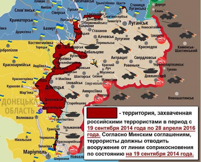 Просування сил АТО на Донбасі: з'явилися суперечливі коментарі (1)