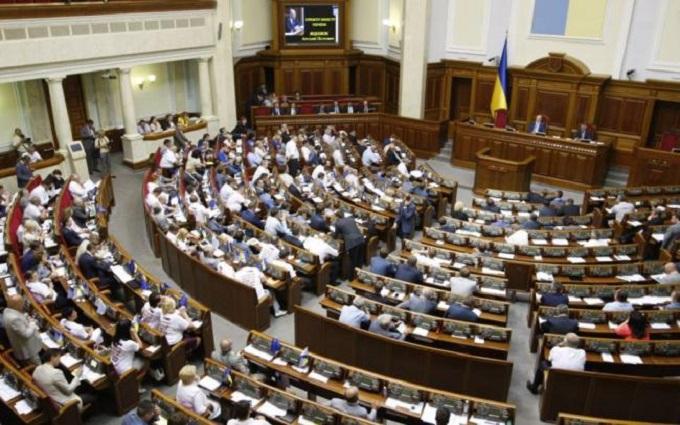 Нардепи-АТОшники зробили жорстку заяву про блокаду Ради
