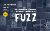 Нове звучання відомих музикантів у проекті FUZZ