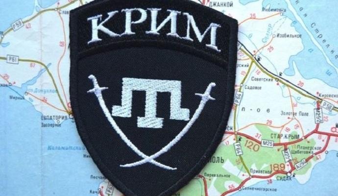Крымскотатарский батальон будет действовать в системе Нацгвардии