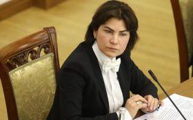 Суд дозволив - у Венедіктової терміново звернулися до українців