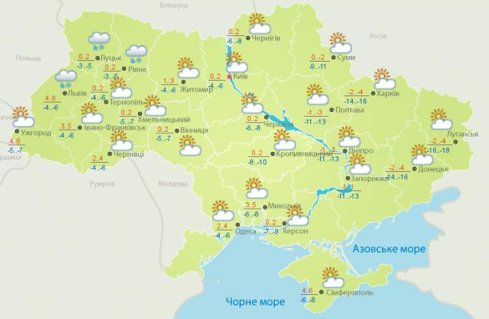 Прогноз погоды в Украине на 17 февраля (1)
