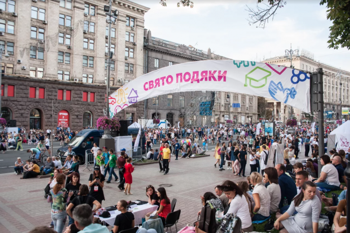 Ник Вуйчич вместе с сотнями тысяч украинцев на Крещатике отпраздновал День благодарения! (1)