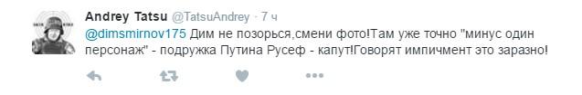 У кремлівського журналіста стався конфуз з фото Путіна: в мережі сміються (3)