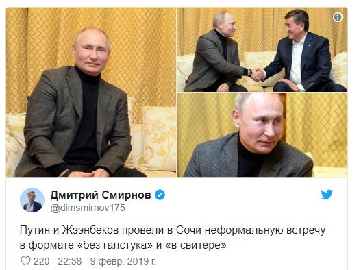 """""""Опять ботоксом обкололся"""": в сети высмеивают омоложенного Путина (1)"""