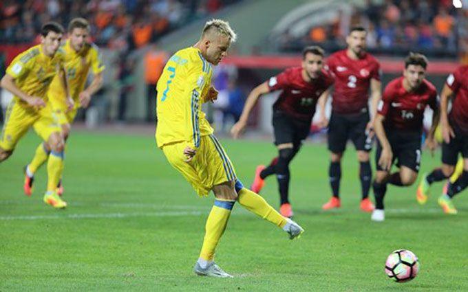 Туреччина - Україна: відео огляд феєричного матчу