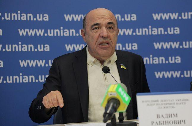 Политолог сообщил, как Рабинович добился возврата Украине 2 млрд грн через арест недвижимости лидера Оппоблока