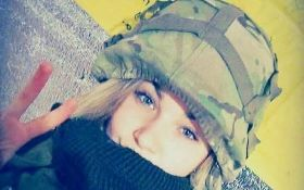 На Донбасі вбили дівчину-медика: опубліковано фото