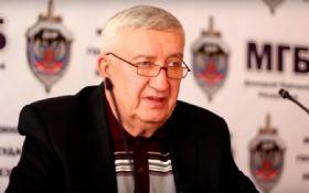 Генерал-предатель из СБУ объявлен в розыск: появились подробности