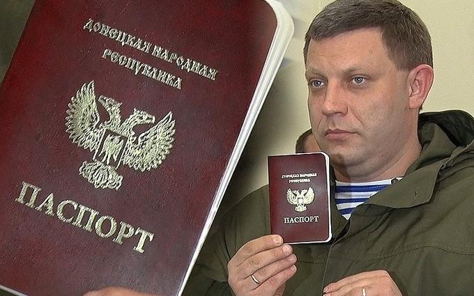 """Когда твою туалетную бумагу не признала даже Россия: соцсети смеются над """"паспортами"""" ДНР"""