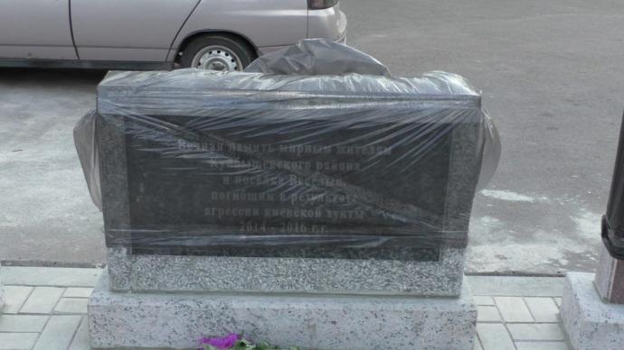 Українцям розповіли, як бойовики ДНР роблять шоу з пам'ятників: з'явилися фото (1)