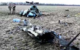 Крушение вертолета военных на Донбассе: появились новые фото и видео