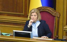 Геращенко розповіла, як Кремль підтвердив факт окупації Донбасу