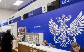 """Росія похизувалася """"п'яним"""" нововведенням у поштових відділеннях"""