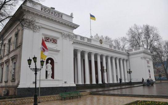 """""""Активісти"""" Кадор Груп штурмували Одеську мерію, - ЗМІ"""