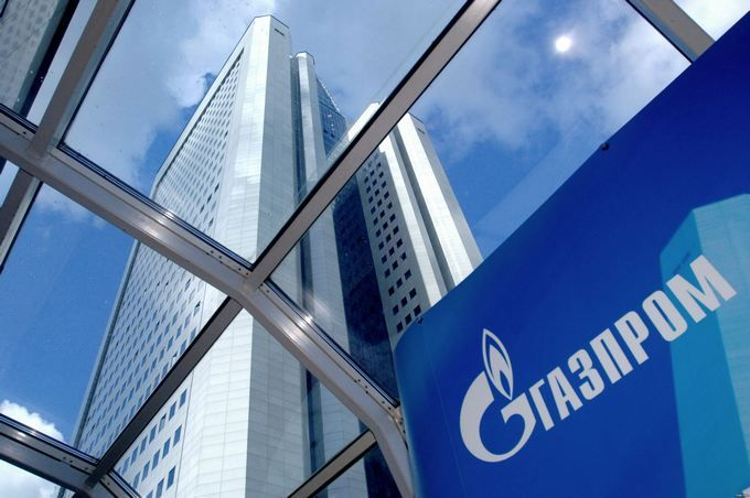 """Газовый спор между РФ и Украиной: в """"Газпроме"""" приняли неожиданное решение"""