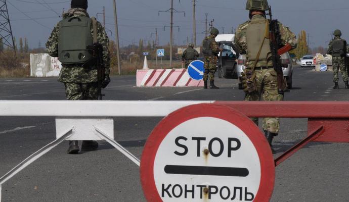 Обстановка на границе и в зоне проведения АТО