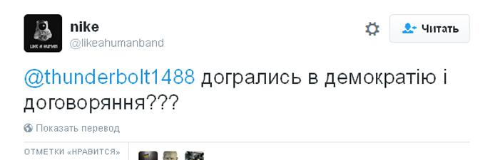 Захарченко задвинув мультиматом: соцмережі висміяли ватажка ДНР (3)