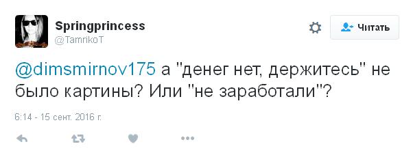 Подарунок Путіна Медведєву підірвав соцмережі: з'явилися фото і відео (4)