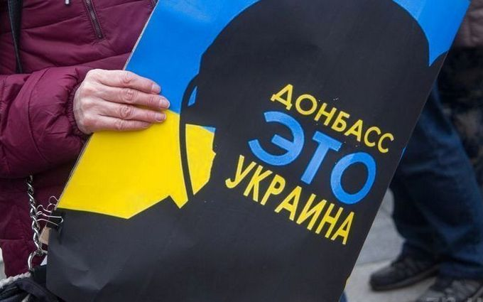"""Украина вводит понятие """"российской оккупационной власти"""": появились детали"""