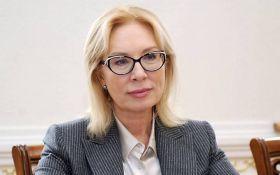 Денисова: Украина имеет доказательства присутствия армии РФ на Донбассе
