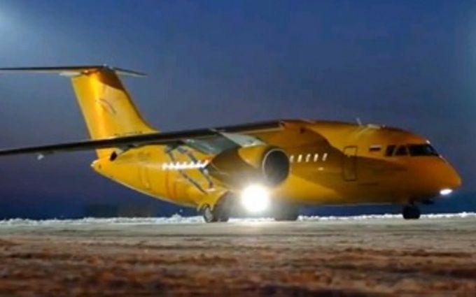 Аварія Ан-148 в Підмосков'ї: Росія прийняла гучне рішення по українським літакам