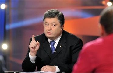 Порошенко: Власть понимает, как опасно будет фальсифицировать выборы