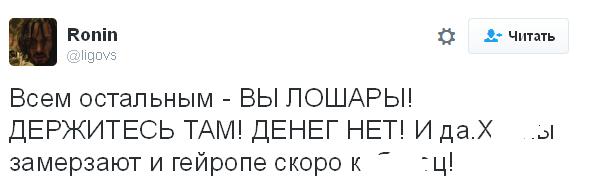 """Российский певец-фанат Путина отдыхает в """"загнивающей"""" Европе: в соцсетях хохочут (10)"""