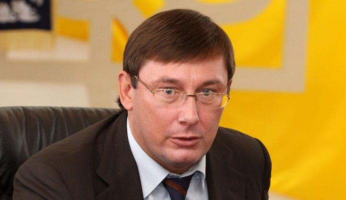 Мы имеем оформленный политический кризис правительства - Луценко