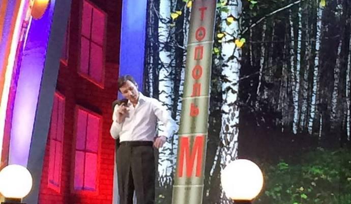 Российские КВНщики сделали номер про ядерную ракету: появилось фото
