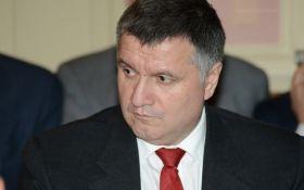 Это позорная кампания: Аваков резко ответил США