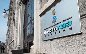 """Нафтогаз"" снизил цену на газ для промпотребителей"