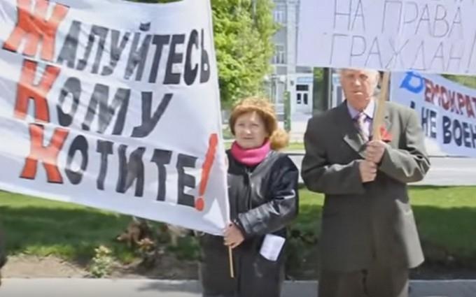 У Херсоні знайшли людей, які чекають Захарченка і Путіна: з'явилося відео