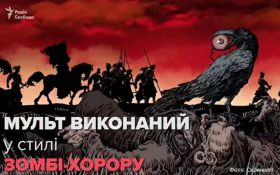 В Украине создали необычный анимационный сериал по стихам Шевченко: появилось видео