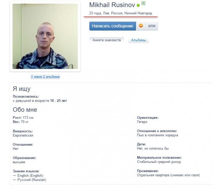 Росія перекинула на Донбас спецназівців: з'явилися фото і подробиці (1)