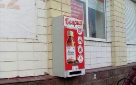 Россиян уже спаивают настойкой боярышника, соцсети смеются: появились фото