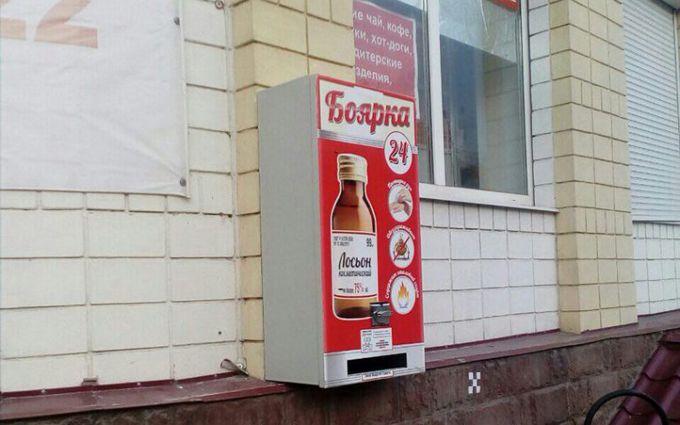 Росіян вже споюють настоянкою глоду, соцмережі сміються: з'явилися фото